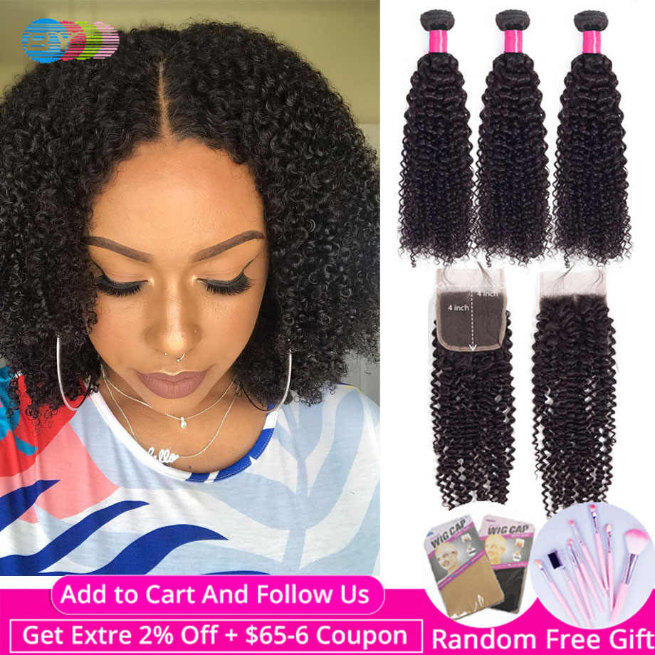 BY Kinky Curly 3 Bundles With Closure Brazilian Hair Weave Bundles With Closure 4x4 Human Hair Lace Closure Remy Hair Extension
