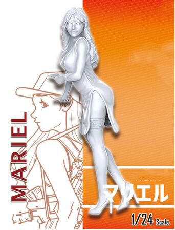 1/24 75MM Ancinet  Of Mariel STAND Modern    Resin Model Miniature Gk Unassembly Unpainted