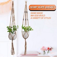 Handcrafted Hanging Rope Basket Plant Braided Hanger Pot Hemp Rope Flower Pots For DIY Garden Green Greening House Decoration(China)