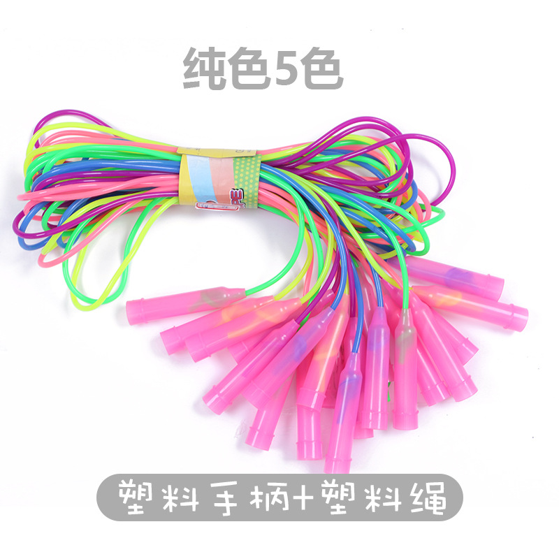 Profession Only Jump Rope Young STUDENT'S Single Person Game Children Fitness 8-Foot Bead Bamboo Joint Tiaoshen Short Unisex