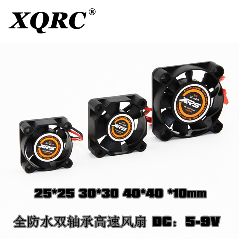 XQRC <font><b>5v</b></font>-9v waterproof <font><b>fan</b></font> for RC model <font><b>motor</b></font> DC cooling <font><b>fan</b></font> 25mm / 30mm / 40mm / power transmission image