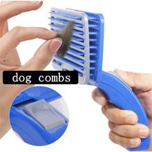 Профессиональная расческа для груминга домашних животных Расческа