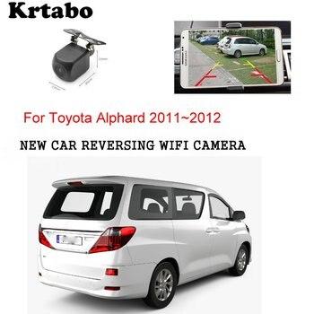 Car wireless rear camera For Toyota Alphard 2011~2012  Night Vision reversing car HD cam CCD night vision waterproof high qualit
