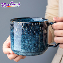 Fashionable mark cup creative personality trend ceramic coffee European simple handmade water