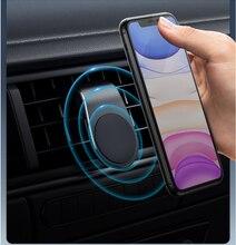 Магнитный автомобильный держатель для телефона для Volkswagen VW Passat b6 b8 b5 b7 Golf 4 5 6 mk7 mk6 mk3 t5 t6 polo tiguan cc jetta Sharan