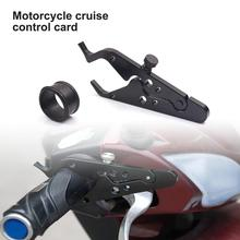 Универсальный зажим дроссельной заслонки мотоцикла с алюминиевой и резиновой круизной дроссельная заслонка мотоцикла замок управления рукоятки вспомогательная часть