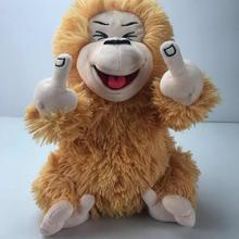 The latest creative funny cute monkey voice control plush doll children's toy gift