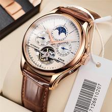 LIGE markowe zegarki męskie automatyczny mechaniczny zegarek z mechanizmem Tourbillon zegarek sportowy Casual skórzany biznesowy zegarek na rękę złoty Relojes Hombre tanie tanio 5Bar CN (pochodzenie) Klamerka z zapięciem Luxury ru Samoczynny naciąg 22cm STAINLESS STEEL podświetlenie Odporna na wstrząsy