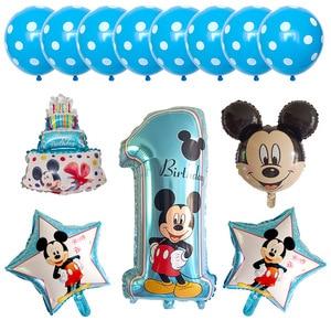 13pcs Mickey Mouse Birthday Party Decoration Balloon Set Disney Cartoon Baby Boy Girl One Year Old Birthday Supplies Gift