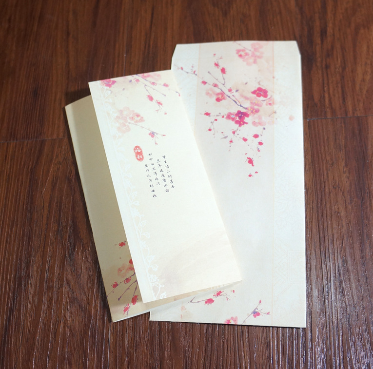 Sui Yue Fang Antique Style Beautiful Writing Paper Envelop Package Retro Chinese-style Writing Paper Envelope Mei Rhyme Set