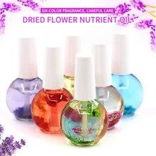 1PC Nail Nutrition Oil Pen Nail Art Dry Flower Nutrient Oil Finger Edge Nail Oil Natural Fragrance Nail Oil Random Color TSLM1