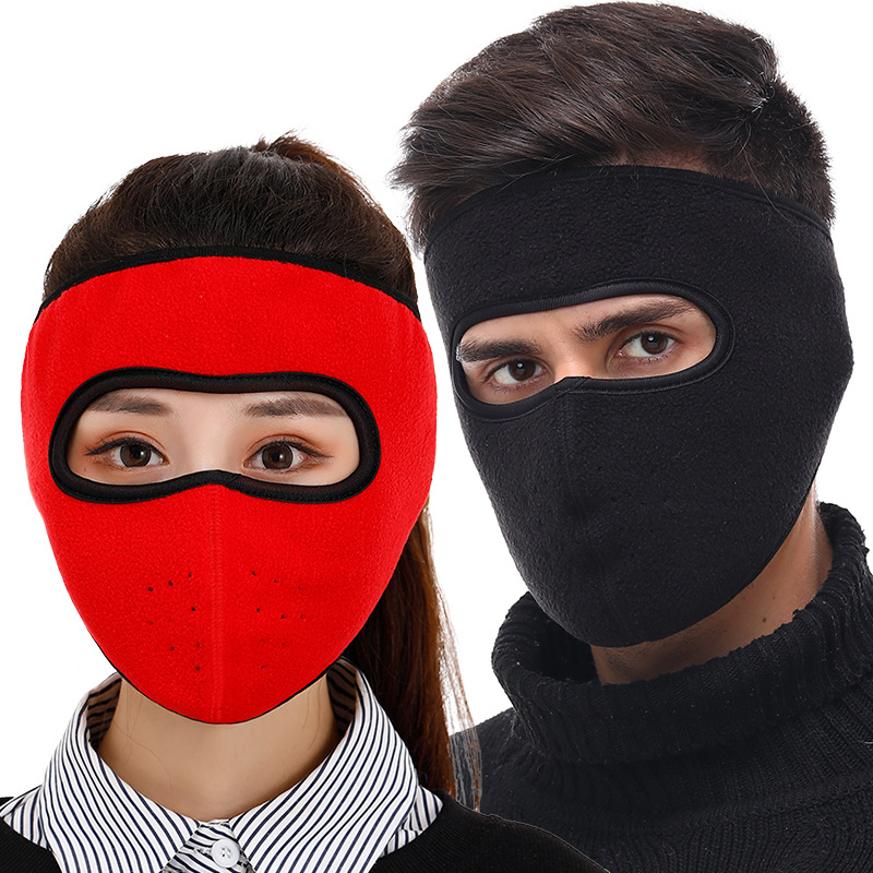 Winter Mask New Full Bag Men's And Women's Thermal And Dust-proof Wholesale Mask Outdoor Riding Mask