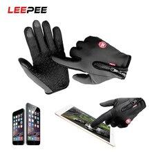 LEEPEE, Хит, сенсорный экран, мотоциклетные перчатки, велосипедные перчатки, полный палец, зимние, теплые, для спорта на открытом воздухе, мото перчатки, M, L, XL, размер