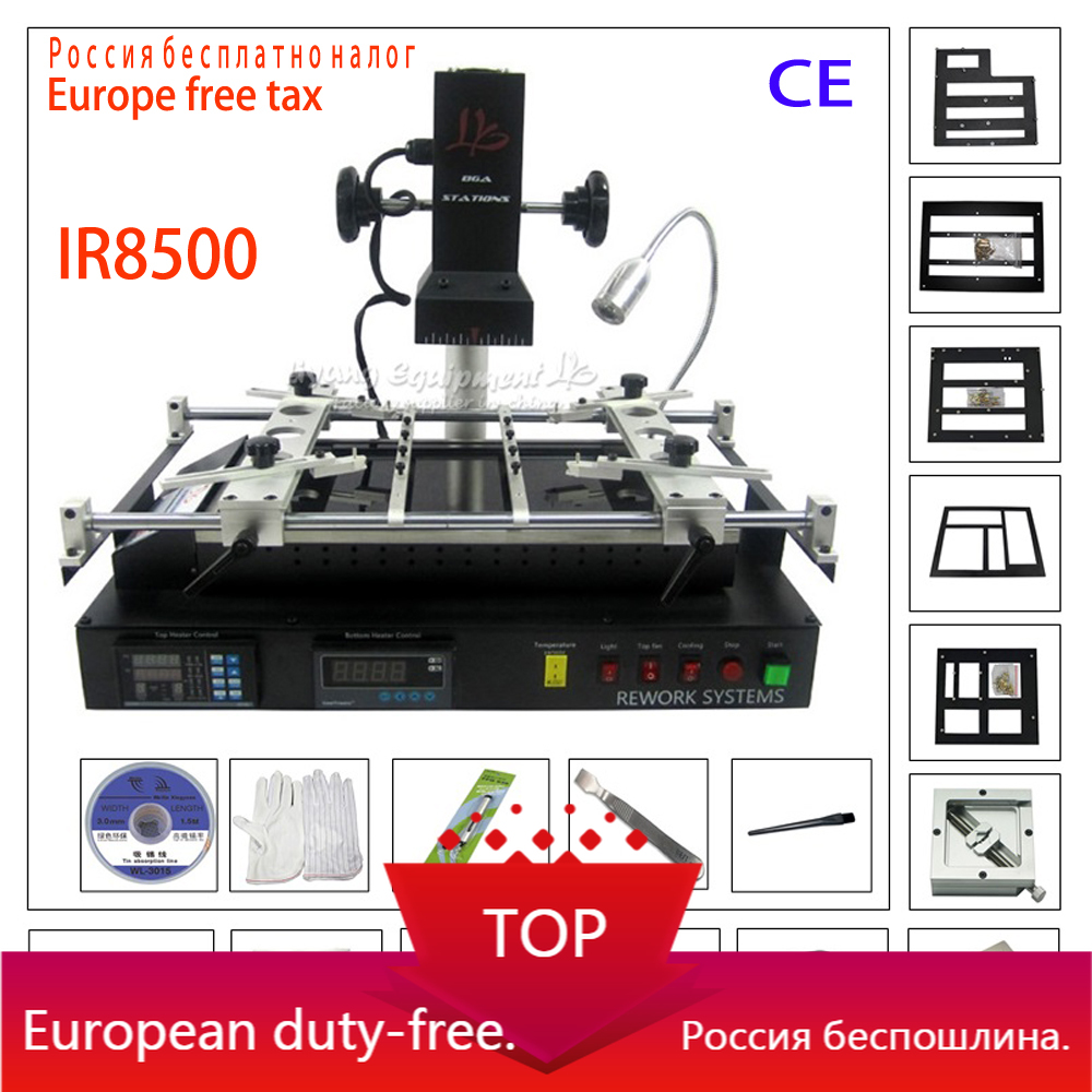 LY IR8500 IR6500 V2 BGA Rework Station 2 zones infrared Motherboards Mobile laptop Chip PCB Repair Machine Soldering Station