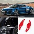 Без логотипа для Audi R8 2017-19 2 шт рулевое колесо сдвиг весло переключения передач Расширение алюминий