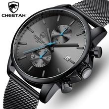 CHEETAH นาฬิกาผู้ชายผู้ชายหรูหรากีฬานาฬิกาควอตซ์สำหรับบุรุษแฟชั่น Chronograph กันน้ำนาฬิกาข้อมือ Relogio Masculino