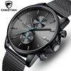CHEETAH erkekler saatler üst marka lüks spor quartz saat Mens moda Chronograph su geçirmez kol saati Relogio Masculino