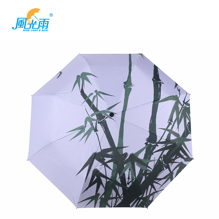 Umbrella Lolg Pattern Image Customizable Three Fold Silver Colloid Parasol Illustration Folding Umbrella Manufacturers Wholesale