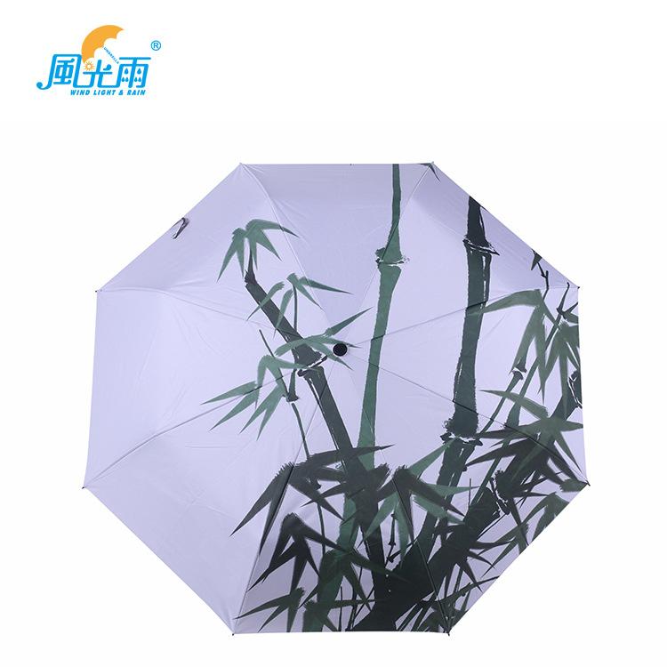 Umbrella lolg Pattern Image Customizable Three Fold Silver Colloid Parasol Illustration Folding Umbrella Manufacturers Wholesale