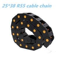 Акция Прямая с фабрики 25*38 R55 1 метр нейлоновый кабель Тяговая цепь для фрезерного станка с ЧПУ