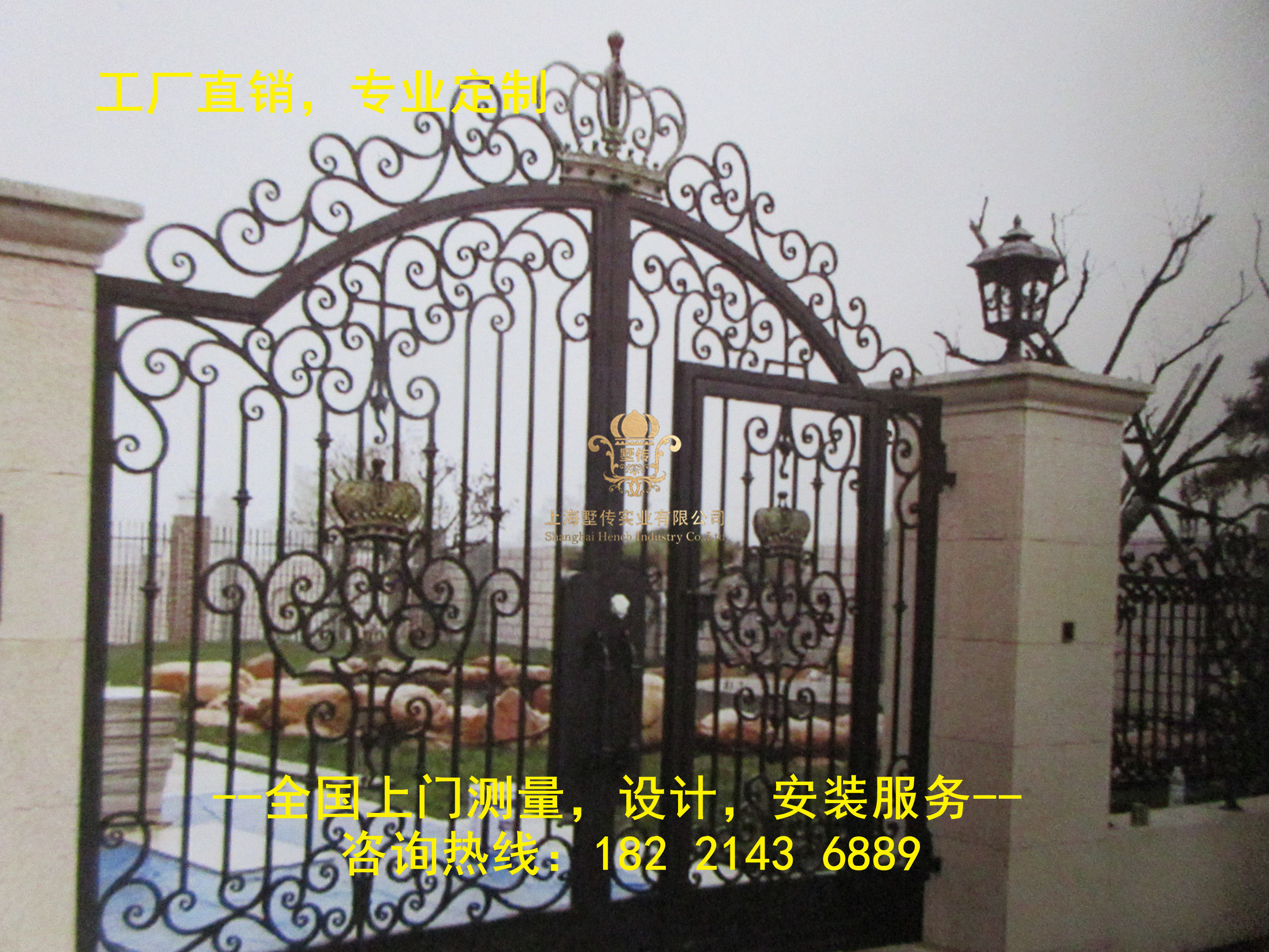 Hench Spears Top Low Price Used Wrought Iron Gates For Sale