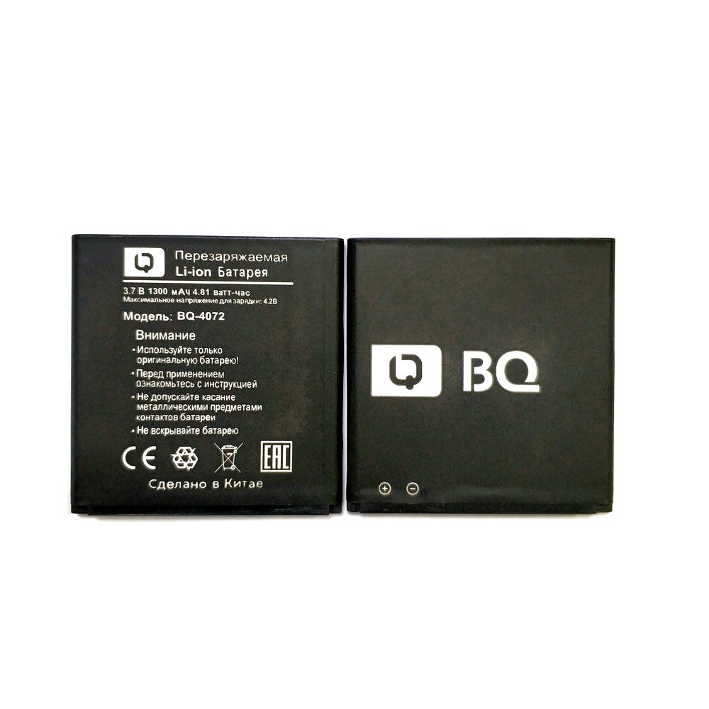 1PCS New High Quality 1300mAh BQ-4072 Battery For BQ-4072 Strike Mini BQs 4072 Phone In Stock