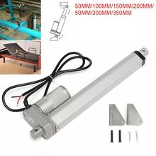 12V Small DC Electric Push Rod White Material Aluminum Alloy Linear Actuator Motor set of tools