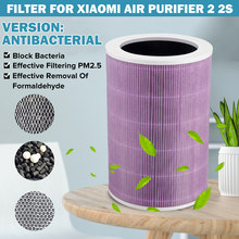 PM2.5 Carbon Hepa Luchtfilter Vervanging Voor 1/2/2S Pro Luchtreiniger Filter Thuis Universele Verwijderen stof Formaldehyde(China)