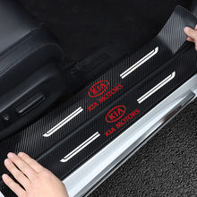 NEW 4pcs Carbon Fiber Door Sill Protector Leather Vinyl Stickers For kia sportage sorento picanto optima Car Accessories
