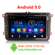 Erisin ES4985V 8 ''2 Din Android 9,0 автомобильный мультимедийный плеер Радио BT для VW Golf Passat Tiguan Polo Jetta gps Навигация BT Wifi