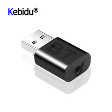 Usb-Adapter Music-Receiver Handsfree Bluetooth Android Audio Wireless AUX A2DP Stereo