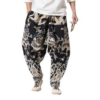 New Cool Cross-Pants Male Hip Hop Fashion Baggy Cotton Linen Harem Pants Men Punk Plus Size Wide Leg Trousers Loose Casual