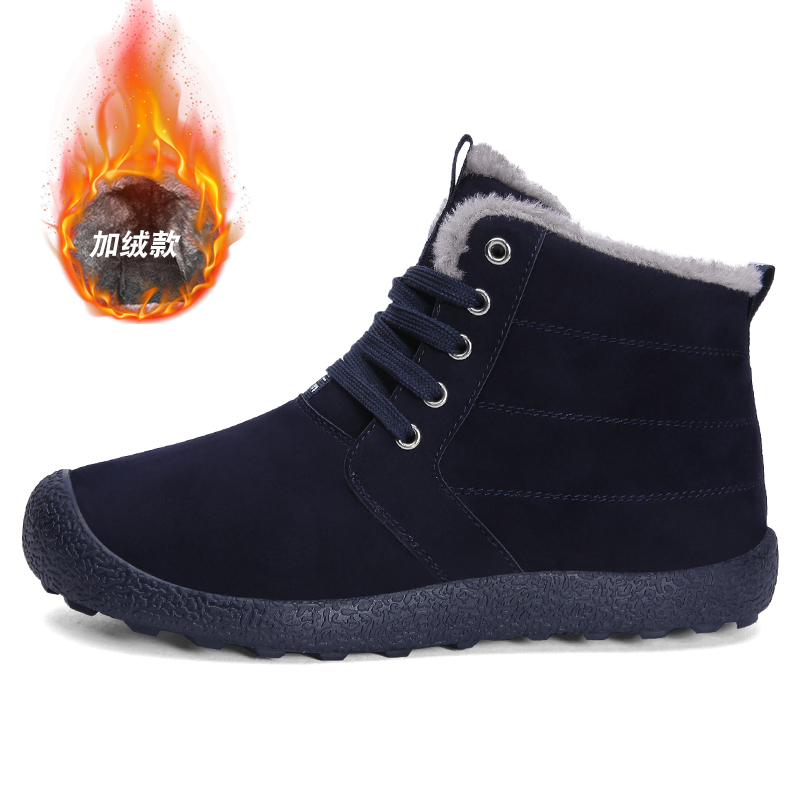 New Men Boots Winter With Velvet Warm Snow Boots Mens Shoes Footwear Fashion Male Rubber Winter Ankle Boots Work Shoes Wholesale