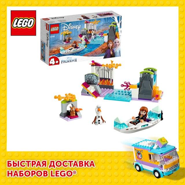 Конструктор LEGO Экспедиция Анны на каноэ 1