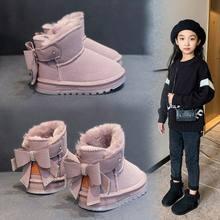 Зимние сапоги для детей 2020 корейские зимние теплые принцессы