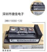 2MBI150NC-120 2MBI100NC-120 2MBI150SC-120 2MBI100PC-140