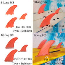 BiLong FCS MR-2 grande doble + estabilizador MR Tri aleta Set aletas de tabla de surf FUTURE surf Fin 3 uds set construcción rendimiento Core(China)