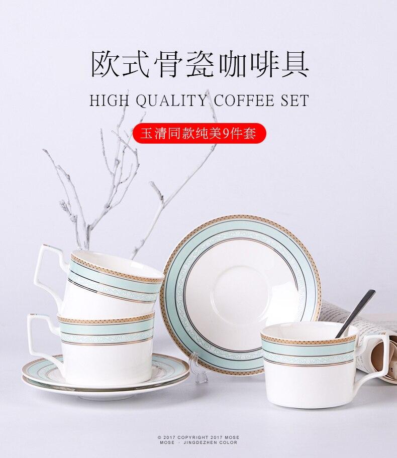 papel com tampa tasse um café ceramique cup conjunto oo50cs