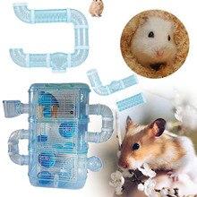 Внешнее соединение туннель трек труба игрушка для хомяка Спорт для домашних животных на год игрушка маленькие подарки в виде животного