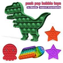 Fidget Toy Antistress-Toys Jouet Push Bubble Squishy Funny Popit Children for Adult Pour