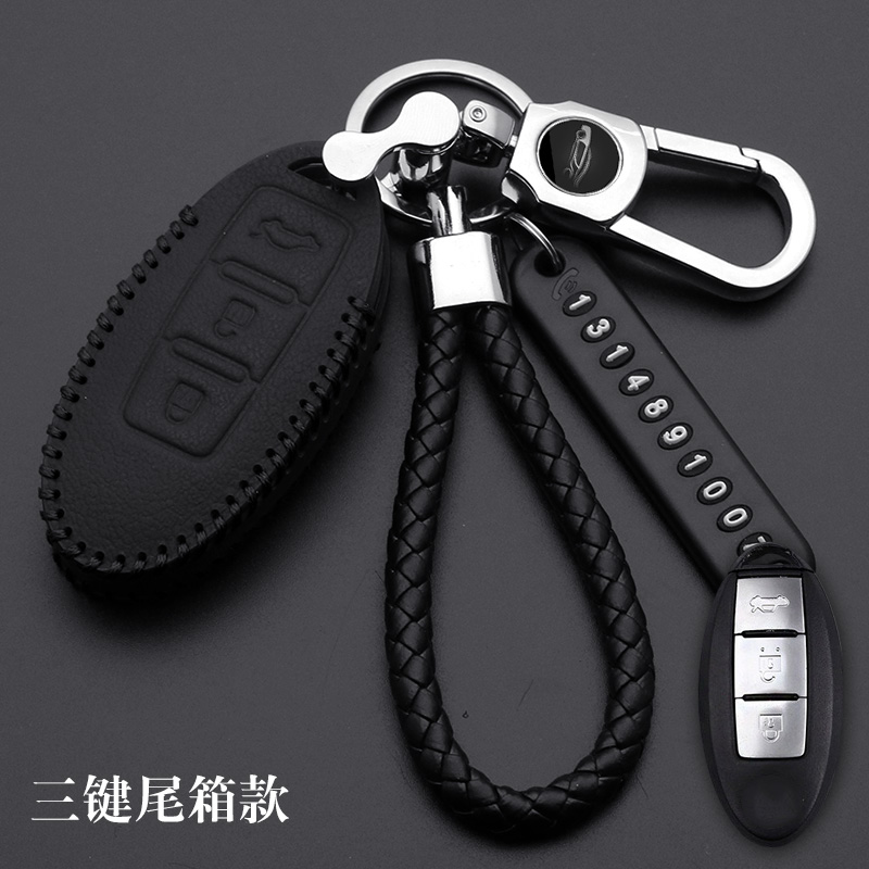 Leather Car Key Case Cover For Nissan Tidda Livida X-Trail T31 T32 Qashqai March Juke Pathfinder Note GTR Keychain Ring Holder