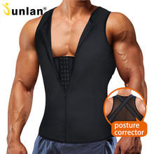 Junlan Tummy Shapewear Men Waist Trainer Reducing Sauna Suit Tightening Vest Zipper Back Improve Body Shapers for Weight Loss