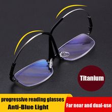 Pamięć tytanowe wieloogniskowe okulary do czytania progresywne dwuogniskowe okulary blokujące niebieskie światło ochrona UV okulary do czytania pół ramki mężczyźni kobiety tanie tanio EVUNHUO Unisex WHITE CN (pochodzenie) Gradient 3 6cm Akrylowe 5 3cm