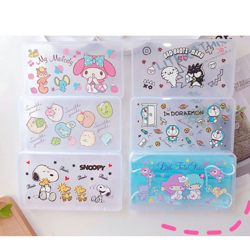 Cute Keeper Portable Face Masks Organizer Dustproof And Moisture-Proof Cover Holder Mask Storage Seal Box  Accessories