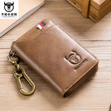 BULL CAPTAIN Brand Genuine Leather Casual Multi-usage Men's 7 Bits Key Case Coin Bag Zipper Cardholder Wallet Men's Dollar Purse