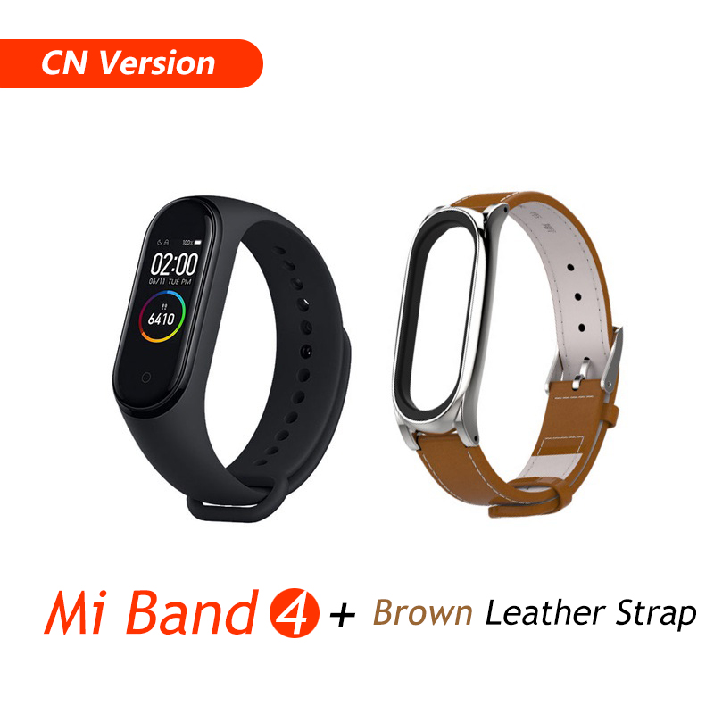 CN Add Brown Leather