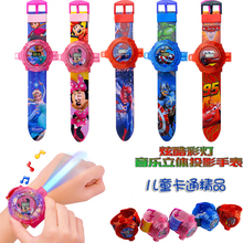 Projection Watch Spider Mickey Disney Gift Electronic Children's Cartoon Music Toy Man