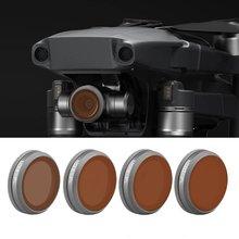 Фильтр объектива камеры УФ cpl nd4 nd8 nd16 nd32 nd64 gimbal