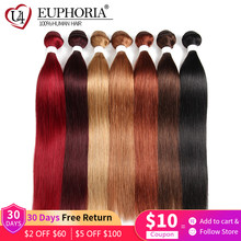 Straight Human Hair 3 Bundles Middle Brown Burgundy Brazilian 9A Remy Hair Bundles Weaving Extensions 4 27 30 99J Color Euphoria