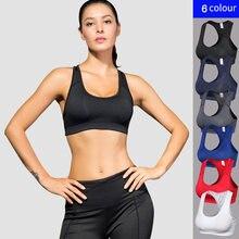 Для женщин Спортивная спортивный бюстгальтер для йоги противоударный